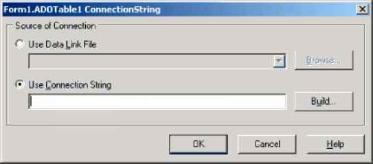 Link between components - ADO Database Programming